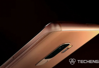 S9 Sunrise Gold launches