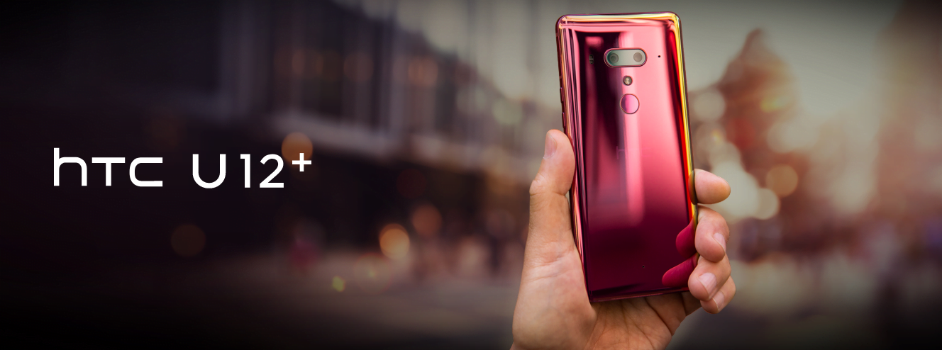 HTC U12 Plus now available in flame red!