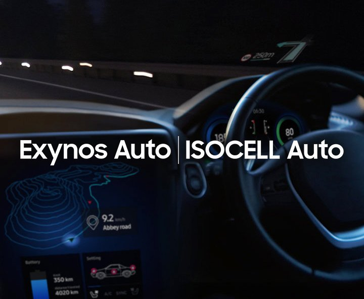 Samsung Exynos Auto and ISOCELL Auto are official