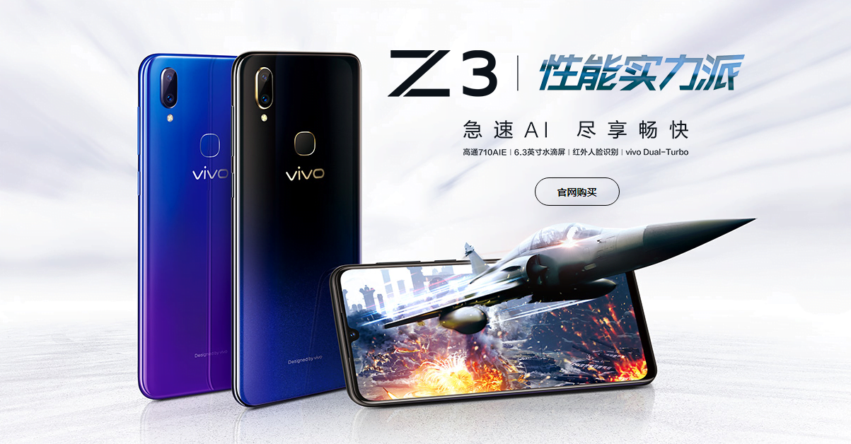 Vivo launched Z3 in two variants – SD 670 and SD 710
