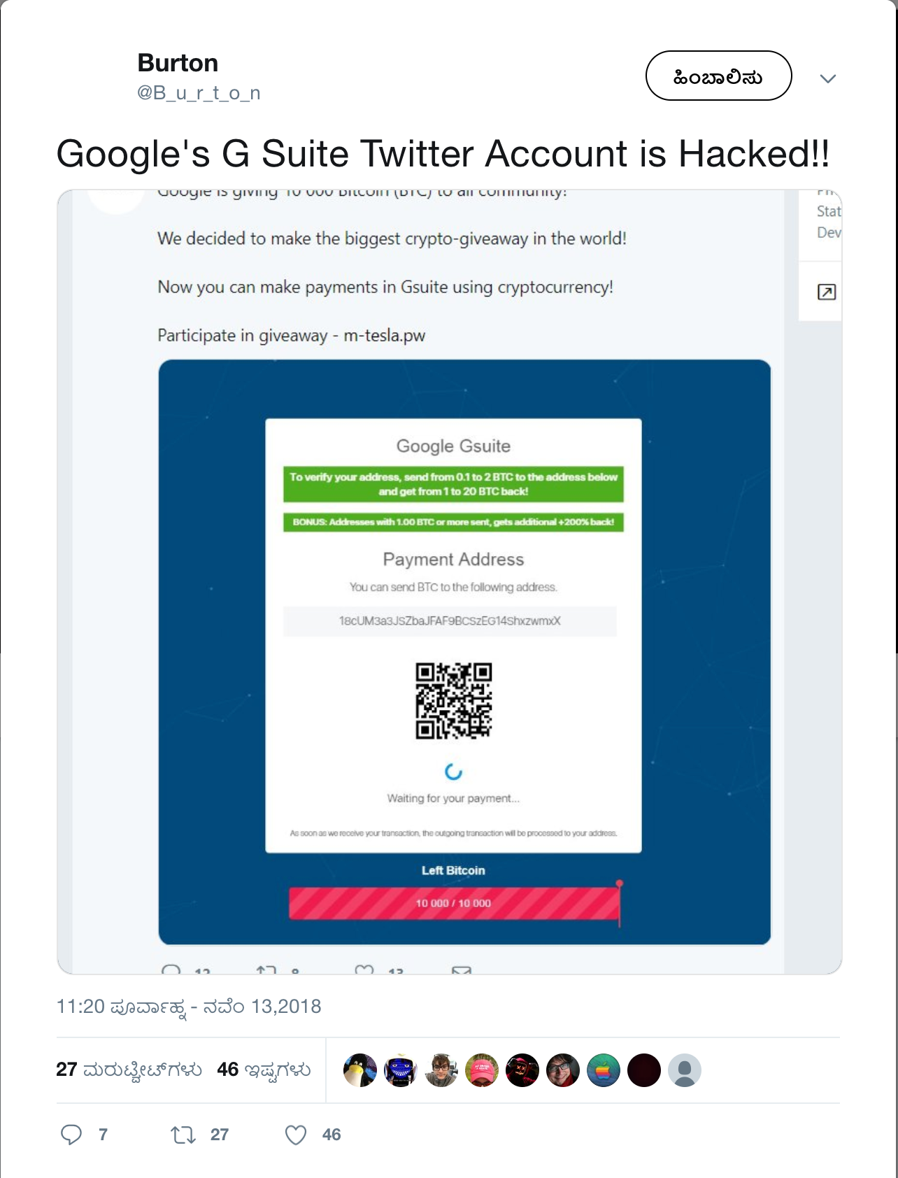Burton Twitter ನಲ್ಲಿ Google s G Suite Twitter Account is Hacked