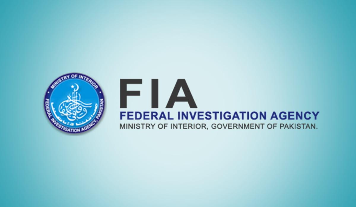 Federal Investigation Agency logo