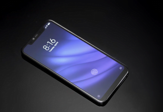 mi 8 pro in display scanner