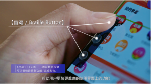 Alibaba smart touch