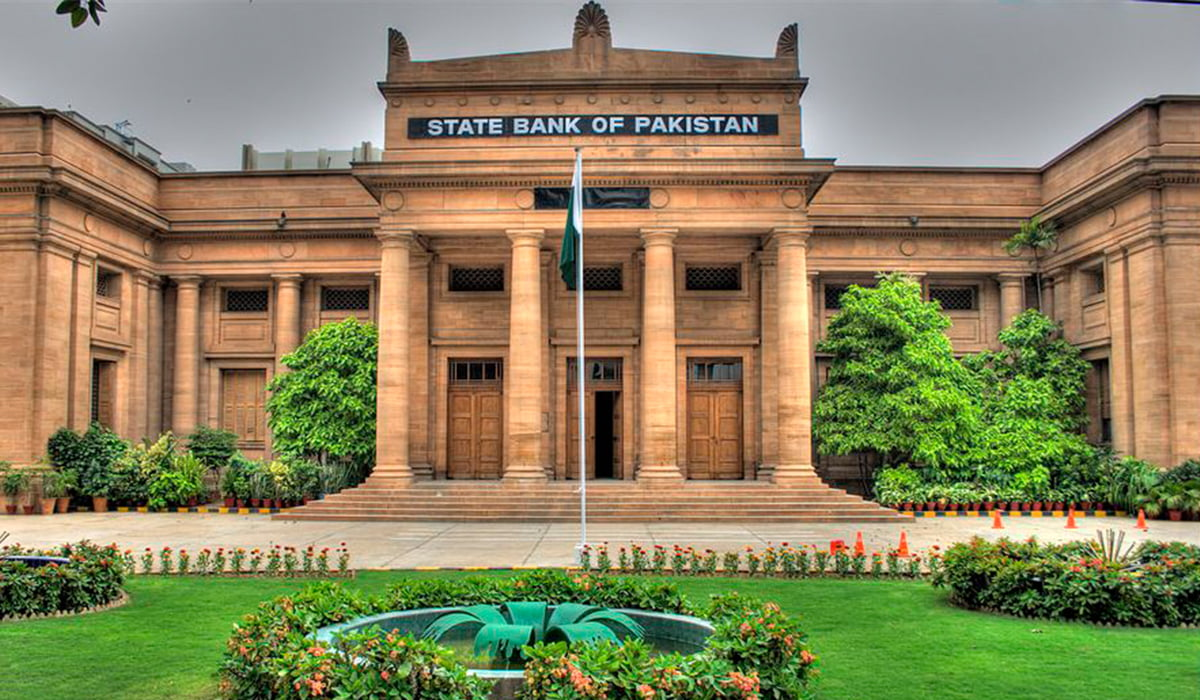 Image contains State Bank of Pakistan