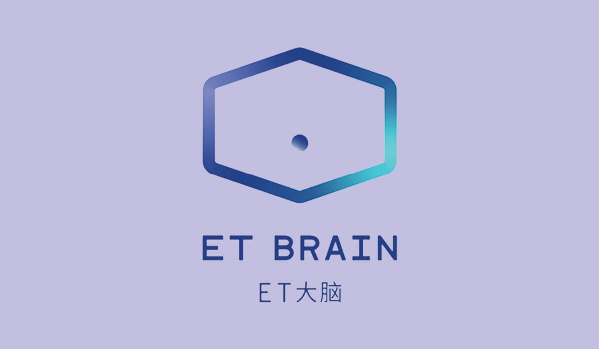 Alibaba ET brain illustration