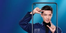 Honor View 20: What we know so far