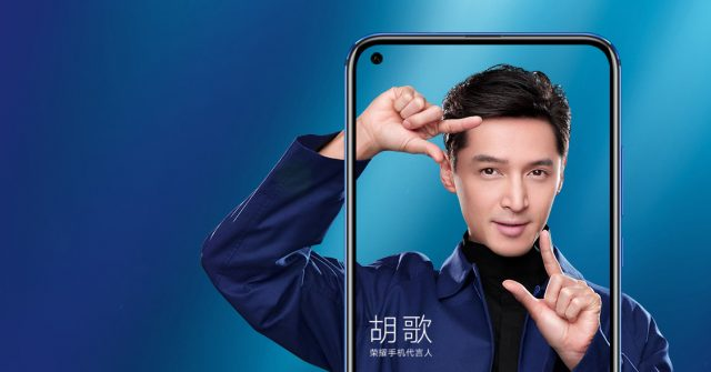 huawei honor view 20 pinch hole camera display