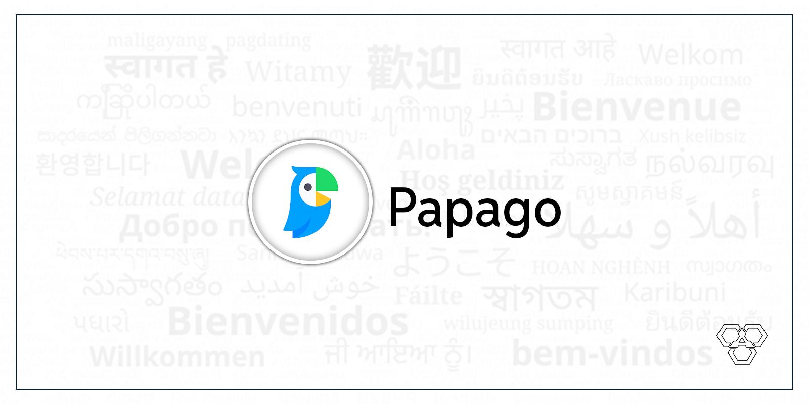 Papago app