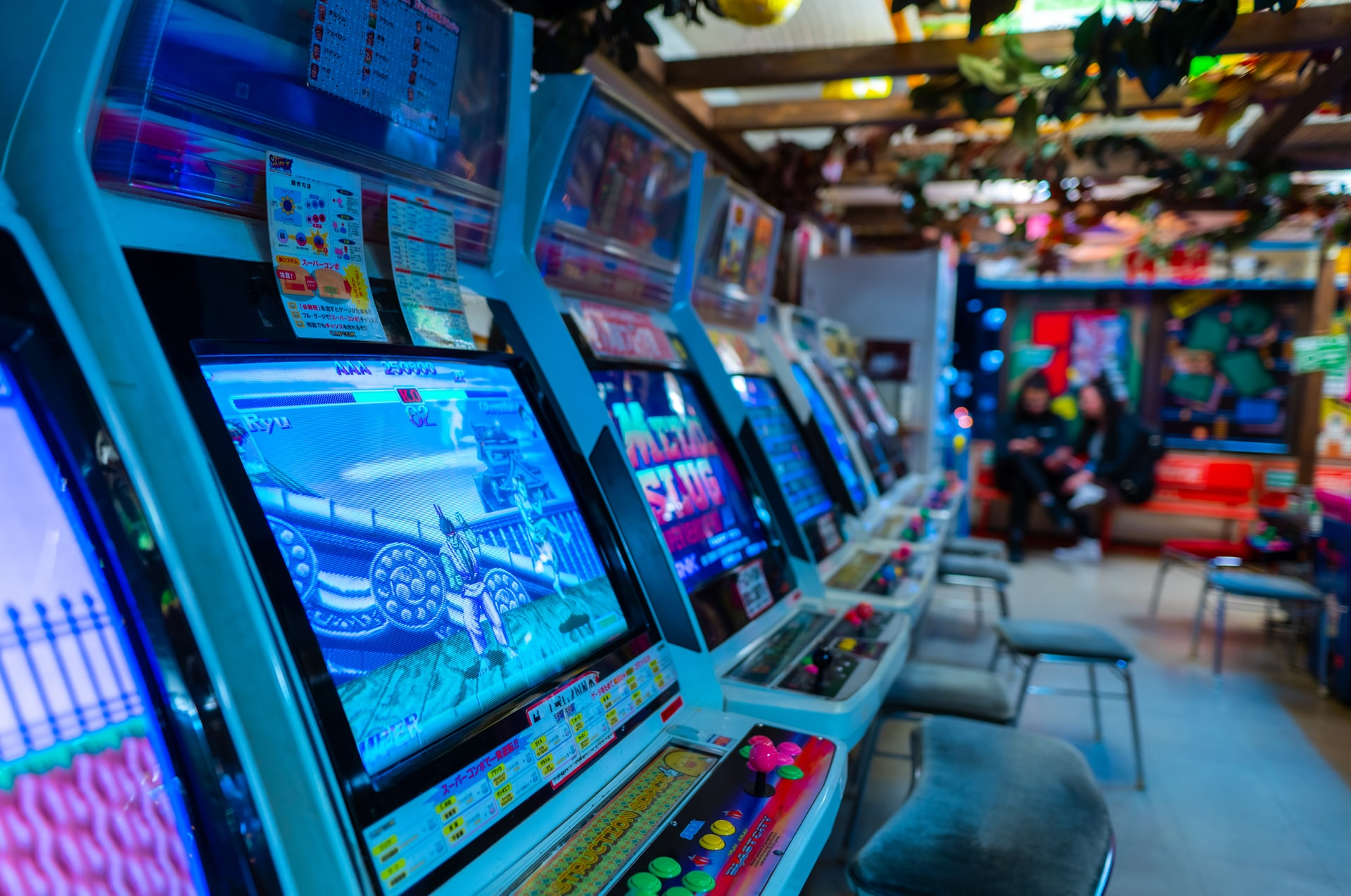 A photo of gaming arena