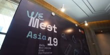 We Are at the WeDo Technologies' WeMeet Asia 2019