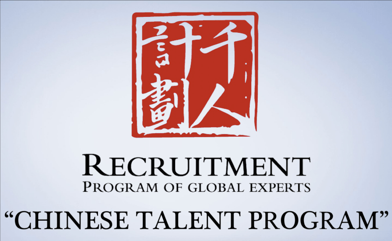 A picture showing recruitment message for chinese talent program of global experts