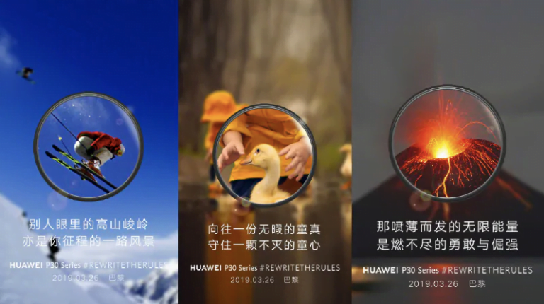 Three posters from Huawei P30 Pro marketing campaign