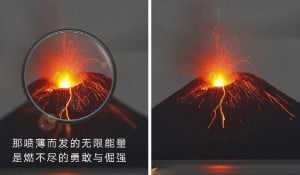 A collage of two photos of a volcano from Getty Images