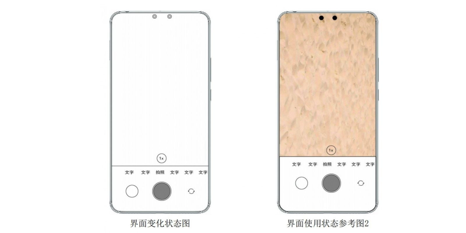 xiaomi leaked under-display camera sensors