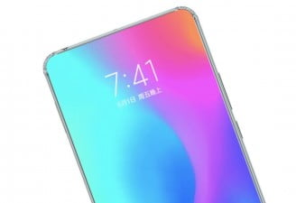 xiaomi under display camera bezelless phone patent