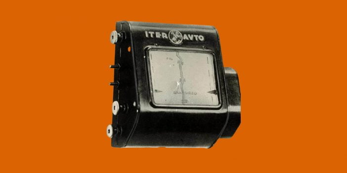 An image of GPS device